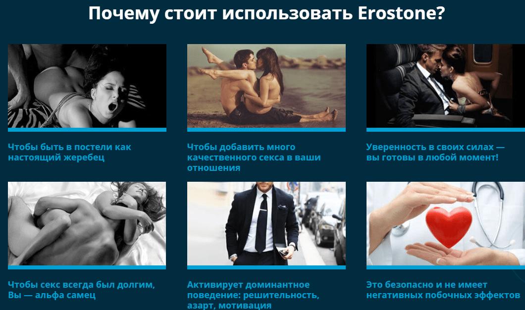 Что Сделать Чтобы Секс Был Долгим